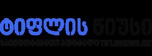 tiflisnews.ge